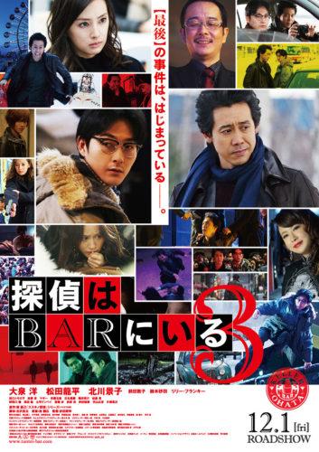 poster-b1